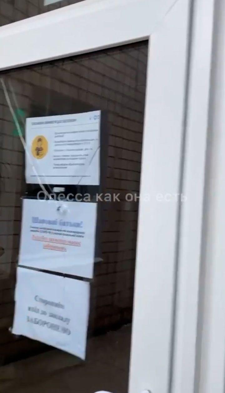 В Одесі обстріляли дитячий садочок