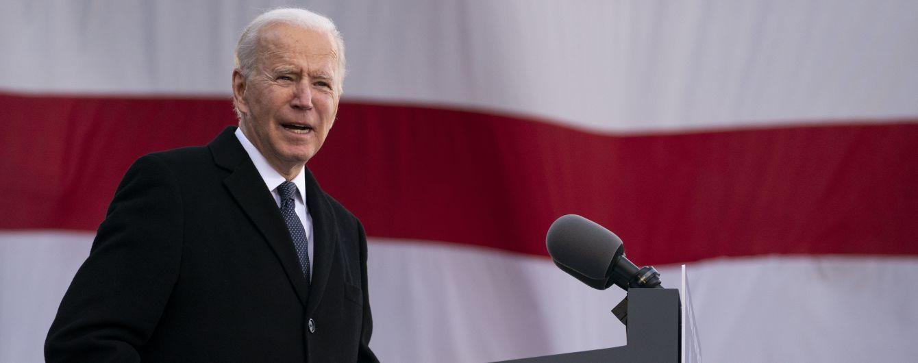Дивіться онлайн інавгурацію та присягу президента США Джо Байдена