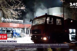 У Запоріжжі вщент вигорів будівельний супермаркет