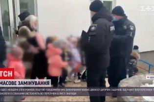 В Одессе снова появились массовые сообщения о заминировании