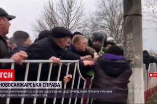 Наказание за Санжары: суд вынес приговор участникам массовых беспорядков