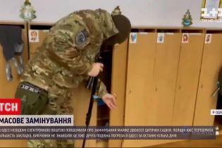 В Одессе полиция уже проверила большинство детсадов из-за сообщения о заминировании