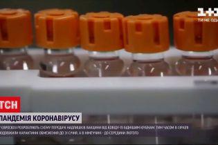 У ЄС розробляють схему передачі надлишків вакцини від COVID-19 біднішим країнам