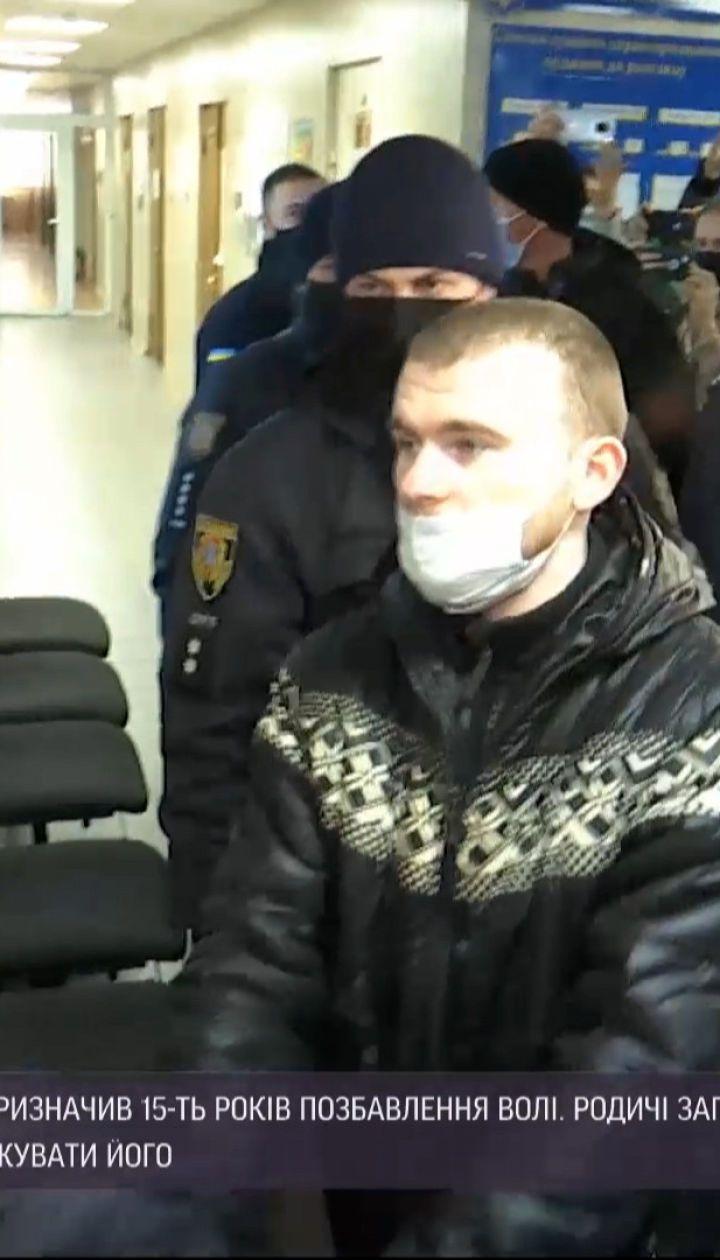 До 15 лет лишения свободы приговорили убийцу 11-летней девочки из Одессы
