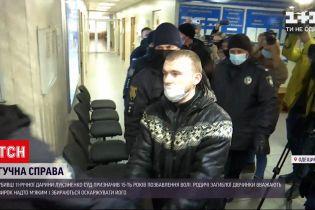 До 15 років позбавлення волі засудили вбивцю 11-річної дівчинки з Одеси