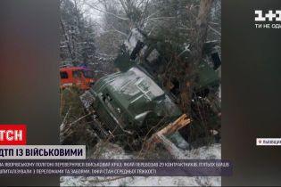 ДТП на Яворивском полигоне: состояние большинства пострадавших - средней тяжести
