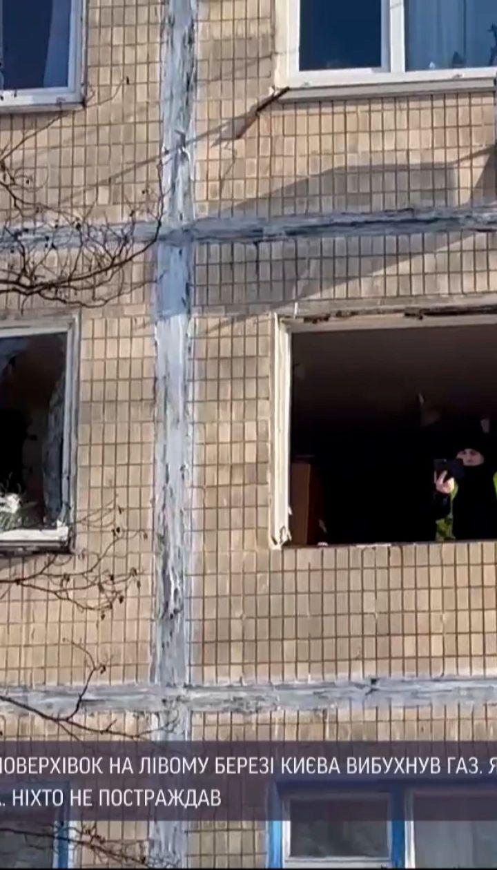 На Лівому березі столиці вибухнула квартира, в якій проводився ремонт