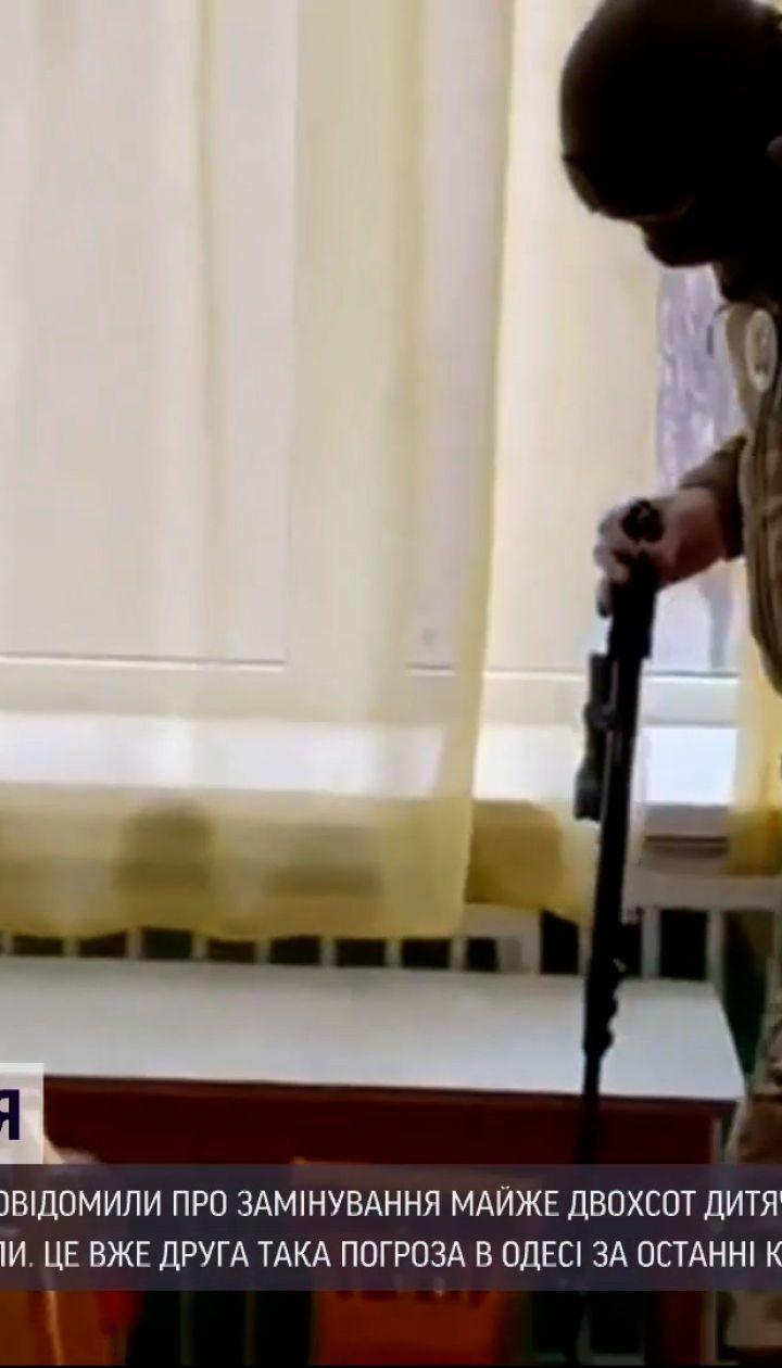 Взрывчатка в детсадах: в Одессе неизвестный сообщил о заминировании почти 200 дошкольных учреждений