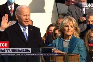 Кінець найскандальнішої виборчої кампанії: у США проходить церемонія інавгурації Байдена