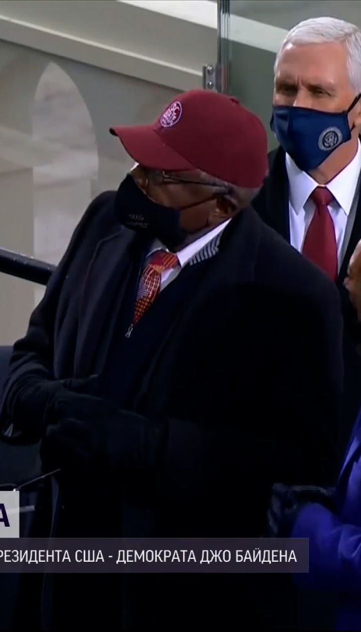 Прапори та військові замість натовпу – у Вашингтоні триває церемонія