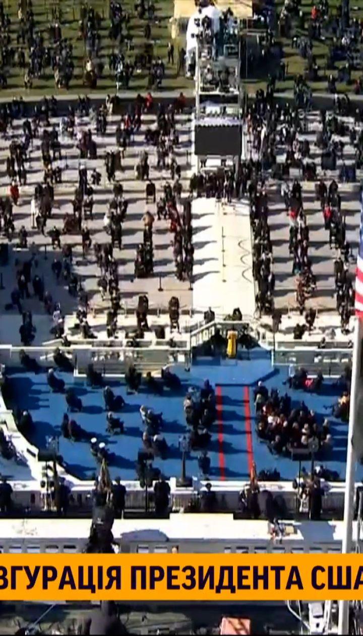 Інавгурація Байдена: як пандемія змінила порядок проведення церемонії