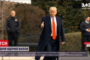"""Судьба """"ядерного чемоданчика"""": Трамп не передал Байдену секретную информацию об оружии"""