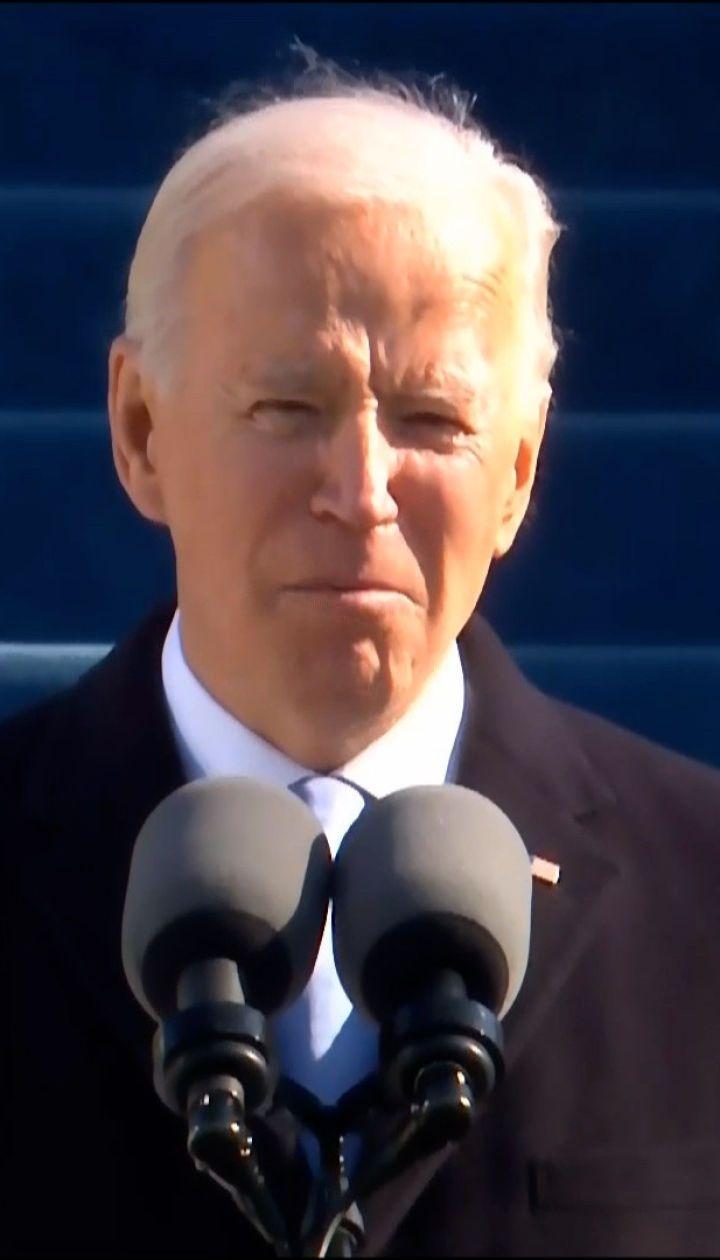 У першій президентській промові Джо Байден наголосив про зміни в політиці США
