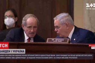 Байден – новообраний президент США: що це означає для України