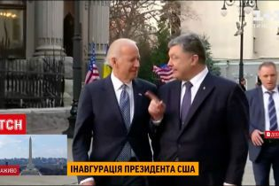 Пріоритет зовнішньої політики США: чи дотримається Байден своїх слів щодо України