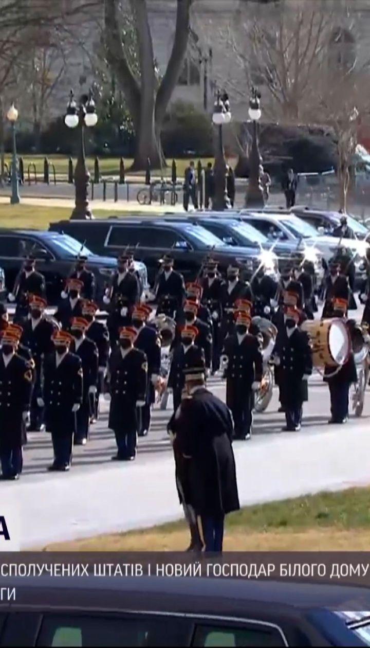 Почему инаугурация 46-го президента США отличается от предыдущих