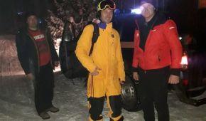 Рятувальники знайшли туриста, який заблукав у Карпатах