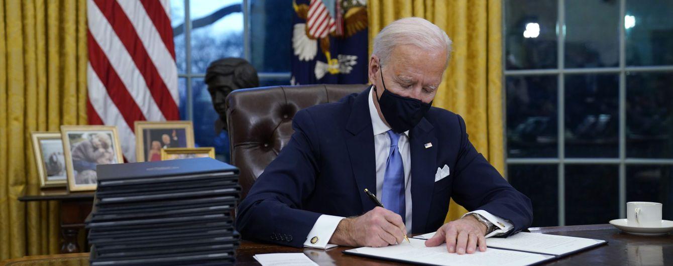 Повернення США в ВООЗ і угода щодо клімату: Байден підписав перші укази в якості президента США