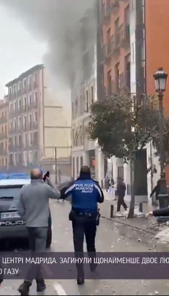 У житловому будинку в центрі Мадрида стався потужний вибух – загинули щонайменше двоє