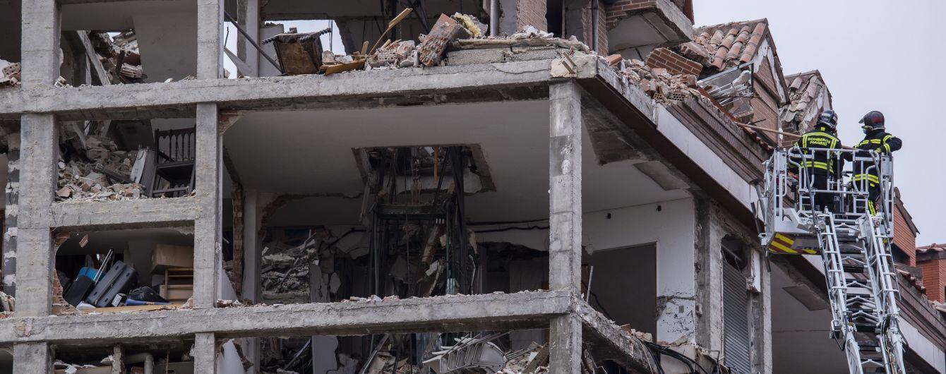 Потужний вибух у центрі Мадрида: двоє людей загинули і вісім отримали травми