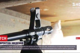 Фронтові зведення: біля Старогнатівки український боєць отримав поранення