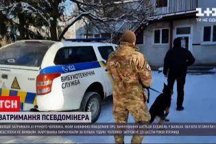 """У Харківській області затримали чоловіка, який жартома """"помінував"""" 6 будівель"""