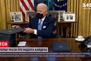 Байден підписав перші 15 указів на посаді президента США
