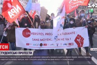 Французские студенты хотят вернуться к учебе в очном режиме