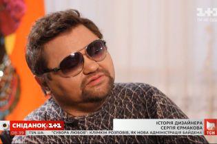 Мода с душой: каким был украинский дизайнер Сергей Ермаков