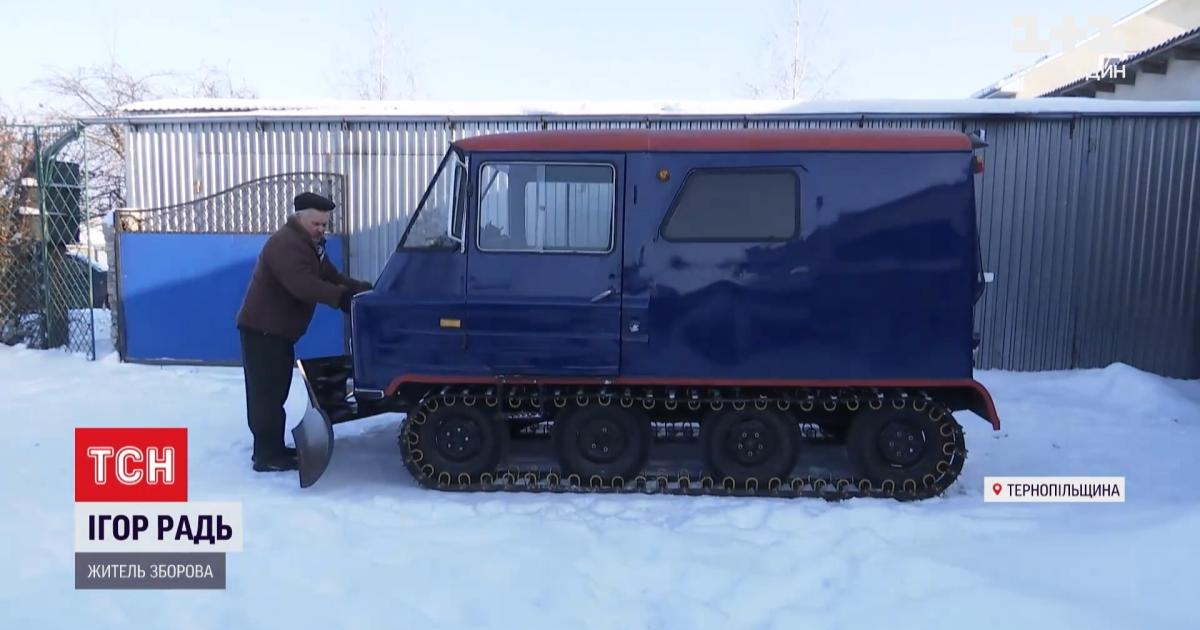 В Тернопольской области изобретатель смастерил снегоход