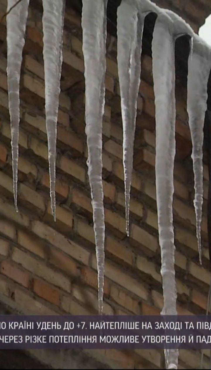 Небезпечна погода: до України йде різке потепління