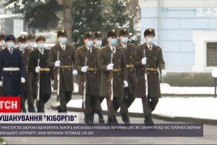 Годовщина трагических событий: у Михайловского собора собрались побратимы и родные киборгов