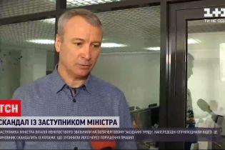 Заступника міністра промислової політики звільнили через нетверезе кермування