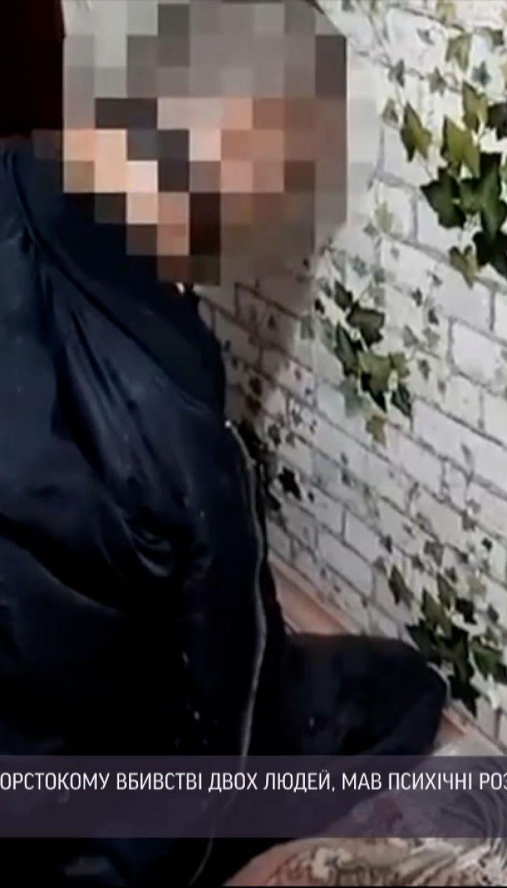 Наркотики та психічні розлади: стали відомі попередні причини подвійного вбивства в Одесі