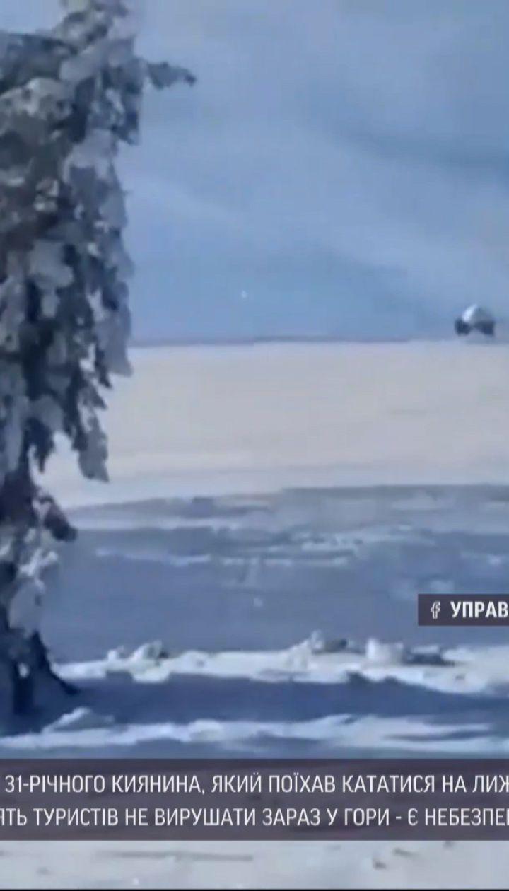 На закарпатском курорте более 5 часов искали туриста, который съехал с лыжной трассы и заблудился