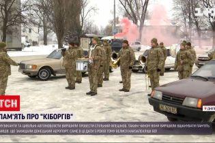 Символический флешмоб: в Днепре почтили память бойцов, которые защищали Донецкий аэропорт