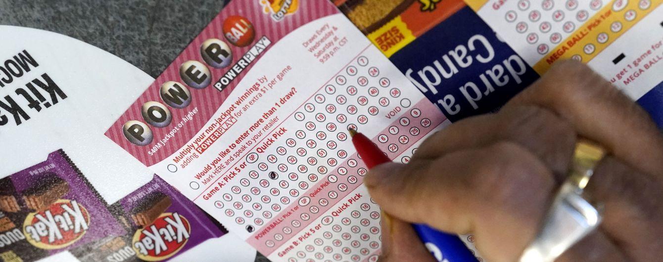Американець зірвав шалений джекпот і виграв у лотерею 731,1 млн доларів