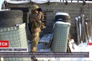 Представники ОБСЄ повідомили про обстріл українських позицій біля Старогнатівки