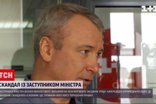 Міністерський скандал: з уряду звільнили чиновника через нетверезе кермування