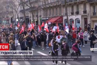 В Париже массовые протесты: студенты недовольны качеством дистанционного обучения