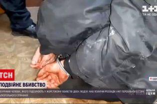 Одеситу, який відтяв голову своєму батьку, загрожує довічне ув'язнення
