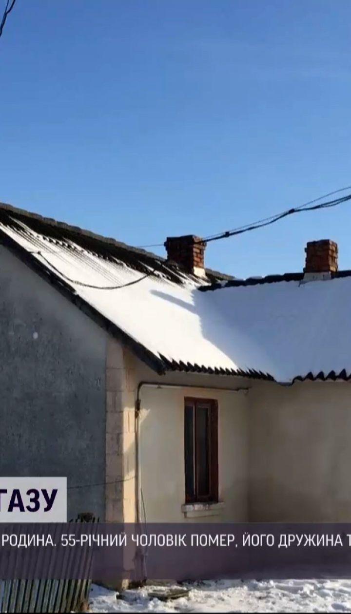 Родина з Львівської області отруїлась чадним газом у власній оселі