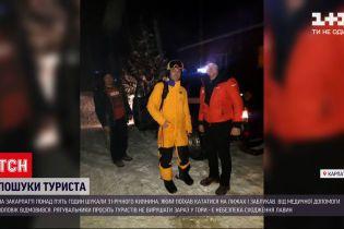 Пошуки лижника: киянин заблукав на відпочинку в Закарпатті