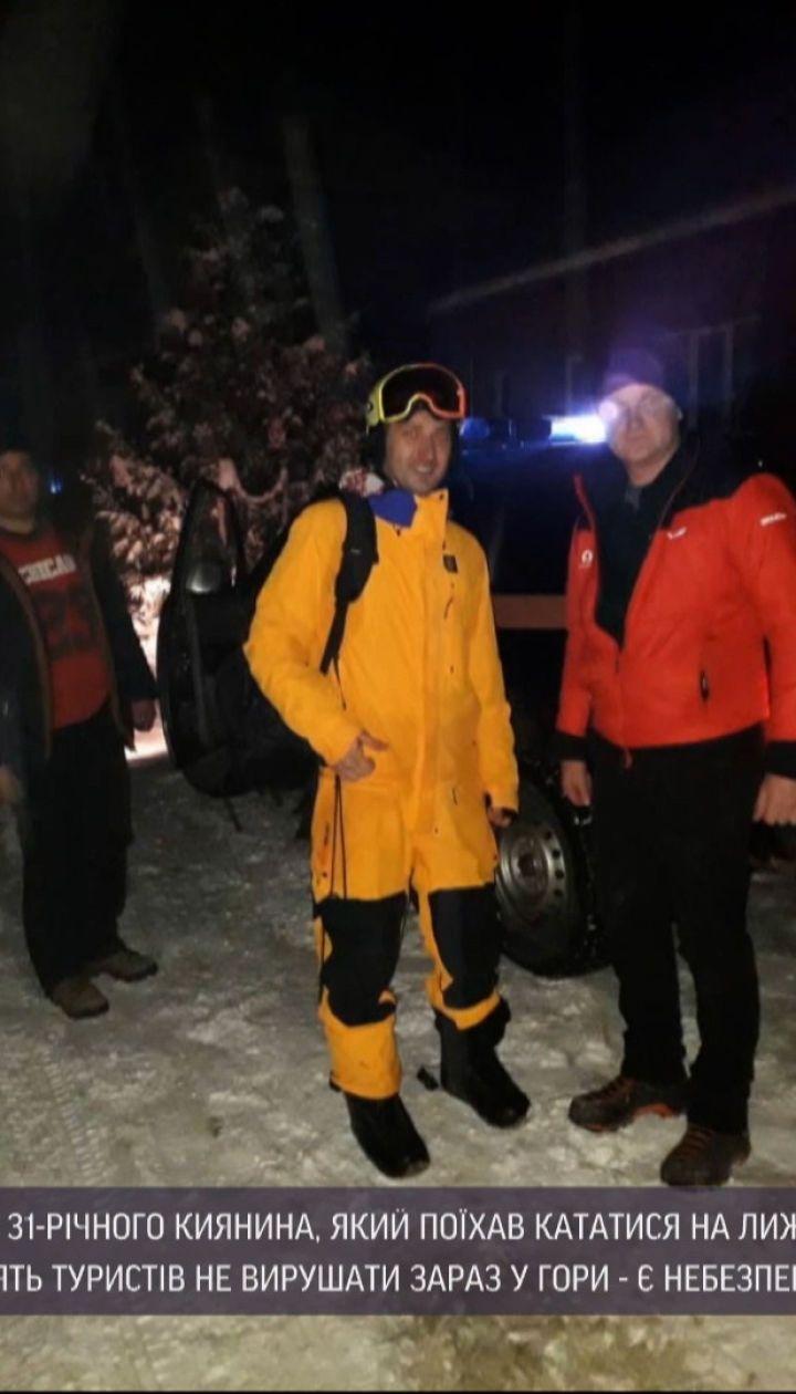 Поиски лыжника: киевлянин заблудился на отдыхе в Закарпатье