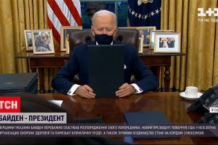 100 днів у масках: адміністрація Байдена почала посилювати заходи з протидії і боротьби з пандемією
