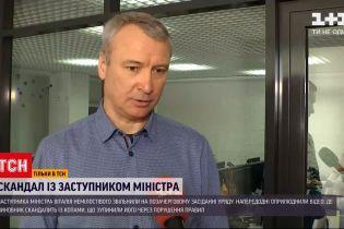 Звільнення заступника міністра: Віталій Немілостівий розповів ТСН свою версію подій