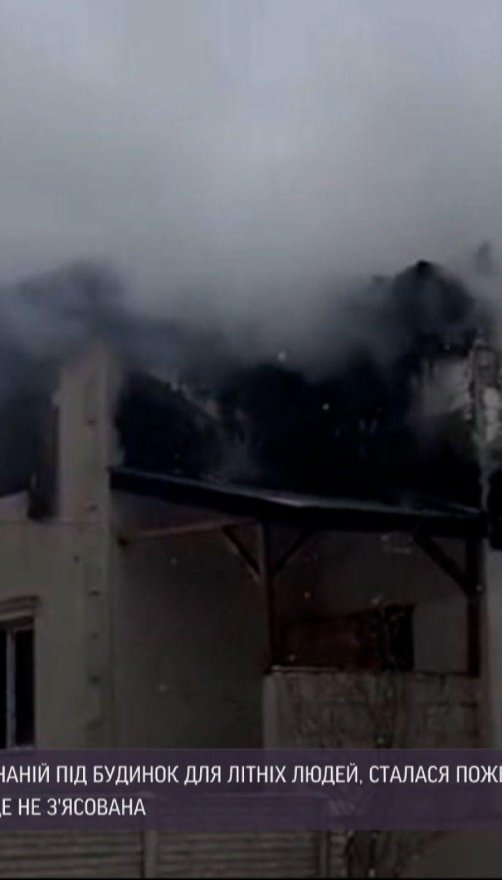 Во время пожара в харьковском доме престарелых погибли 15 человек