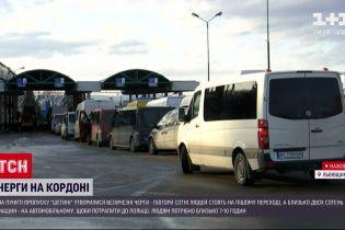 Почему на украинско-польской границе образовались большие очереди