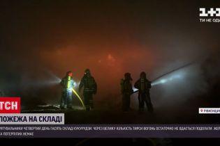 У Рівненській області спалахнув склад кукурудзи
