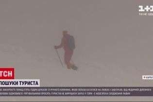 На Закарпатті віднайшли знесиленого лижника, який заблукав на відпочинку
